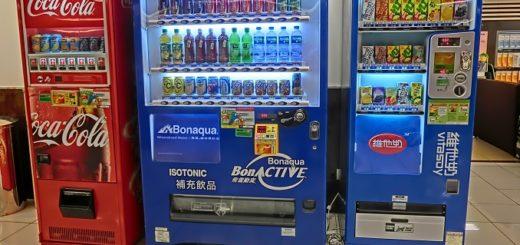 Az étel- és italautomatákat június 30-ig kell bekötni az adóhivatalhoz